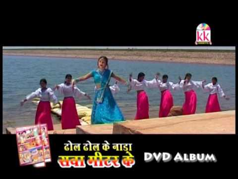 Bairi Pairi La.. Chhattisgarhi  Album Details, Star Cast, Videos, Songs