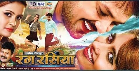 Rang Rasiya Chhattisgarhi Movie Details, Star Cast, Videos, Songs
