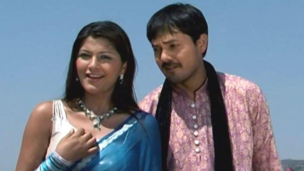 Kaise Maya Ke Bandhna Ma Lyrics | Maya Dede Mayaru Chhattisgarhi Movie