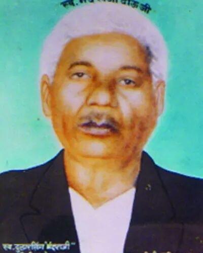 Original Photo of Madraji -छत्तीसगढी 'नाचा' के जनक : दाउ मंदराजी