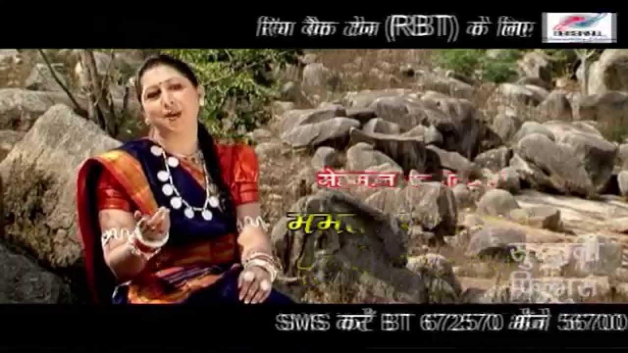 Saas Gari Dethe Lyrics | Maya Dede Mayaru Chhattisgarhi Movie