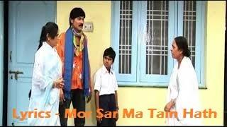 Mor Sar Ma Tain Hath Lyrics Tura Rikshawala Chhattisgarhi Movie