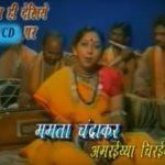 Amariya Chidiya CG Album