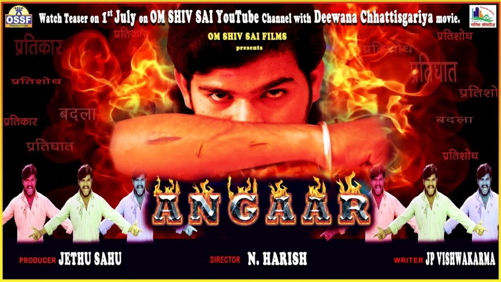 Angaar Chhattisgarhi Upcoming Movie Details, Star Cast, Videos, Songs