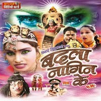 Badla Nagin Ke Chhattisgarhi   Movie, Star Cast, Videos,Songs