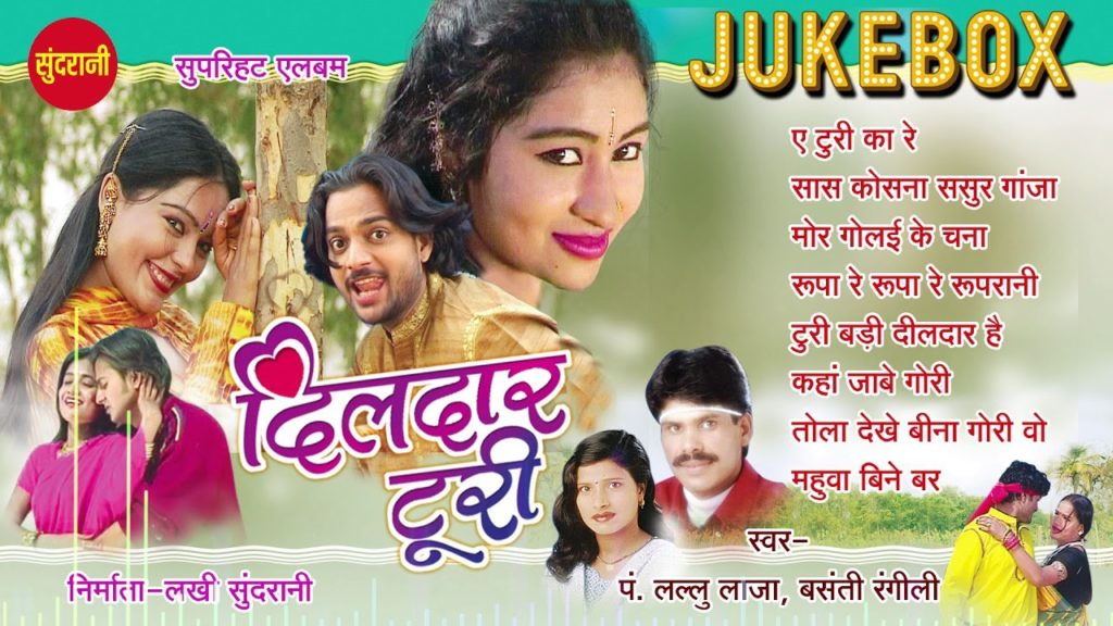 Dildaar Turi Chhattisgarhi Album Song