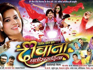 Diwana-Chhattisgarhiya