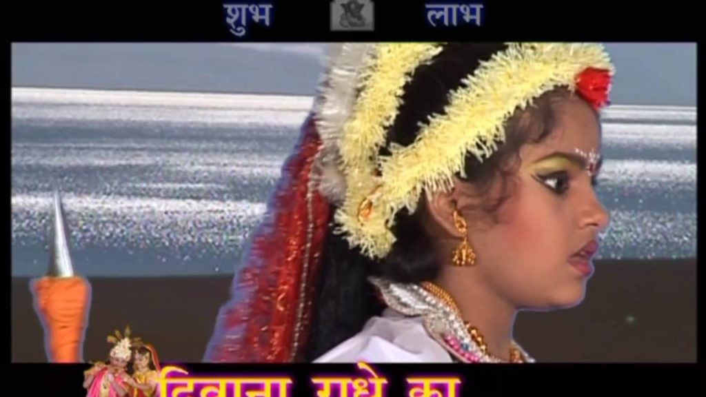 Jhan Ja Uma  – झन जा उमा – Chhattisgarhi Bhajan Album Song