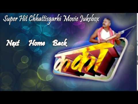 Kakaa Chhattisgarhi Movie Details, Star Cast, Videos, Songs