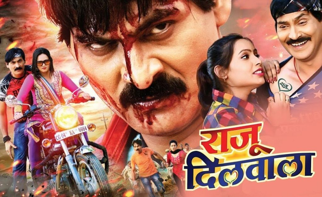 Churi Bole (Har Dua Ma Tain ) Lyrics | Raju Dilwala Chhattisgarhi Movie