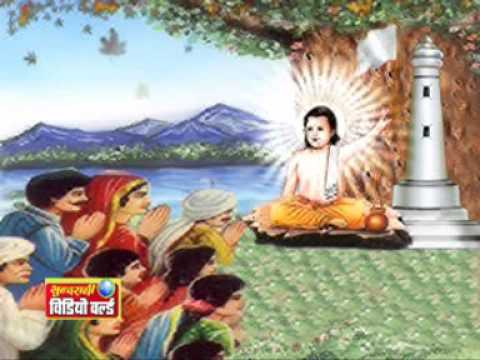 Satnam Sakchi No. 1 Chhattisgarhi Bhakti Album Song