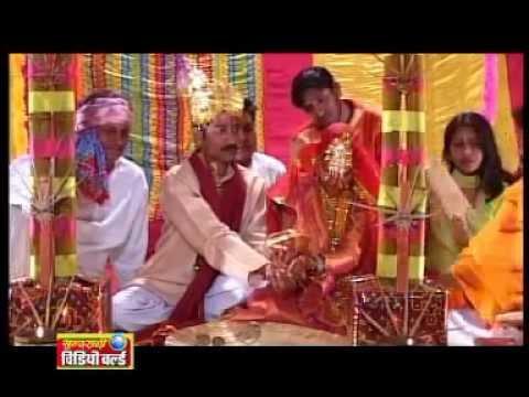 Bihav Bhadhoni Chhattisgarhi Bihav Album Song