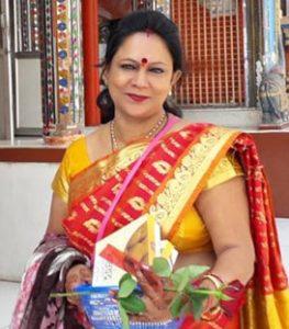 Upasana Vaishanv