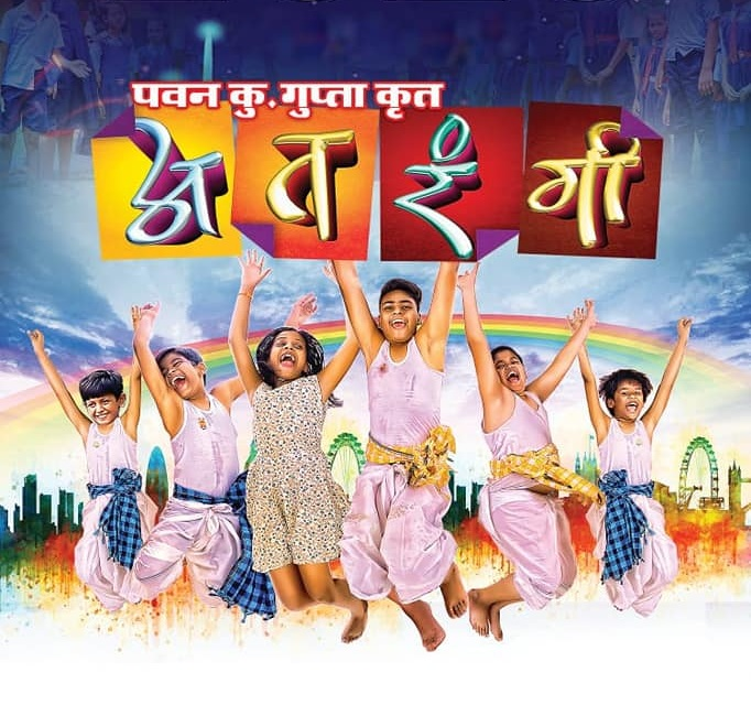 Atarangi Chhattisgarhi Upcoming Movie, Star Cast, Videos, Songs