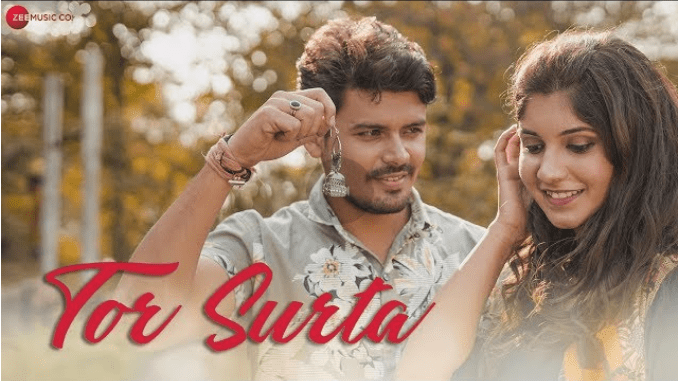 Tor Surta Ma – तोर सुरता मा  Chhattisgarhi Album Song