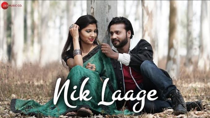 Nik Laage – निक लागे Chhattisgarhi Album Songs