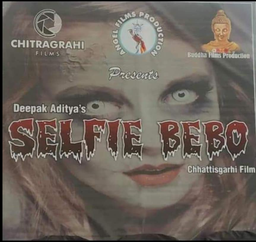 Selfie Bebo Horrer Film