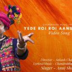 Yade Roi Roi Aansu Ke Dhar