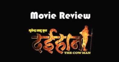Daihan The Cow Man