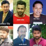 Bhram (Illusion) Hindi Web Seris