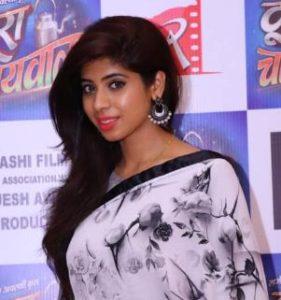 Tejal Chaudhary