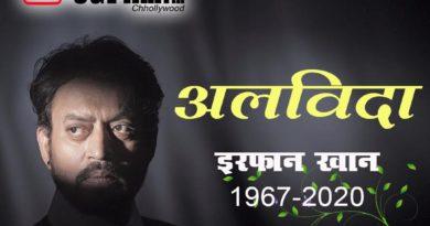 Irfan Khan - RIP