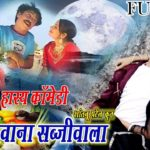 Patel Diwana Sabji Wala