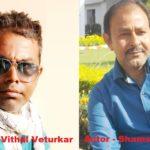 Vithal Veturkar And Shamsheer Siwani