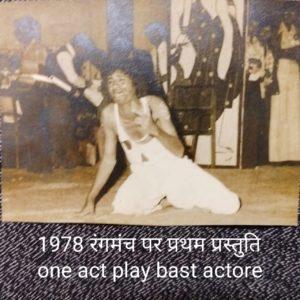 CG Film Actor Pradeep Sharma