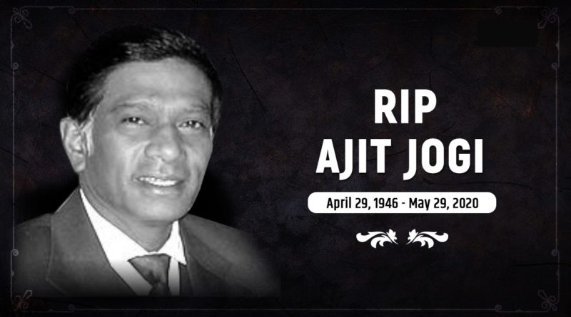 Chhattisgarh film artists mourn the death of Chhattisgarh's first Chief Minister Ajit Jogi