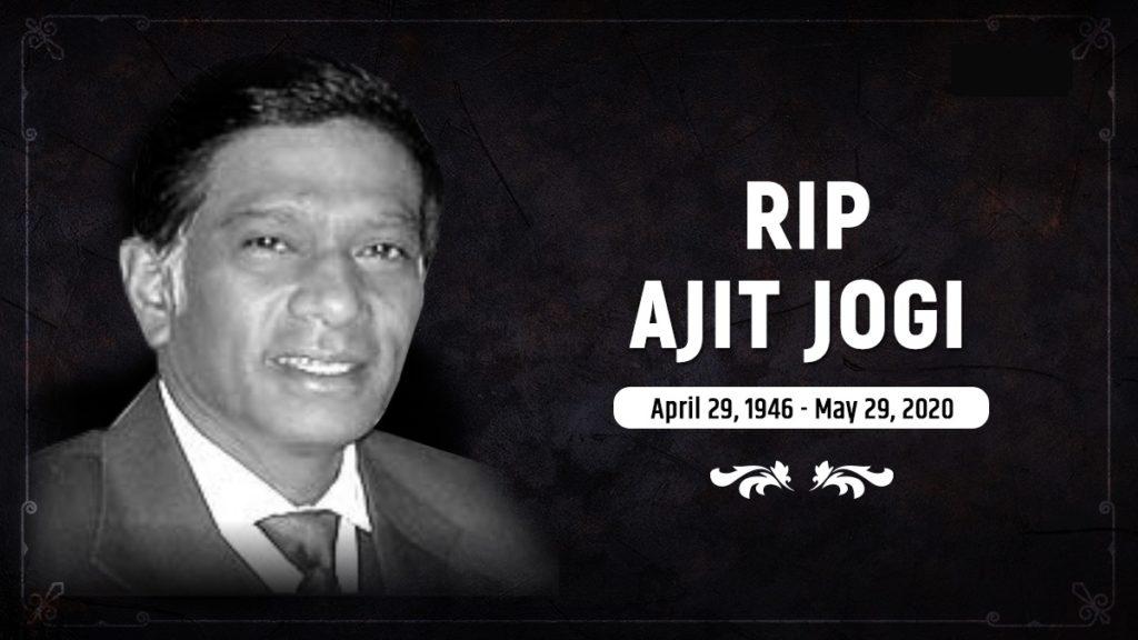 Chhattisgarh film artists mourn the death of Chhattisgarh's first Chief Minister Ajit Jogi