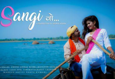 Ye Sangi O – ये संगी ओ Chhattisgarhi Album Song