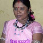 Hemlata-Koshariya