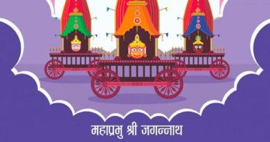 Jagannath-Yatra