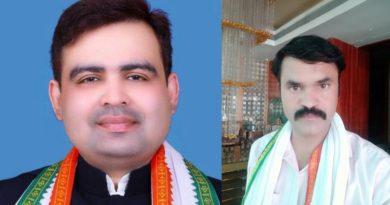 Shekhar Chauhan & Mangesh