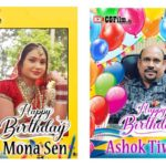 Mona-Ashok