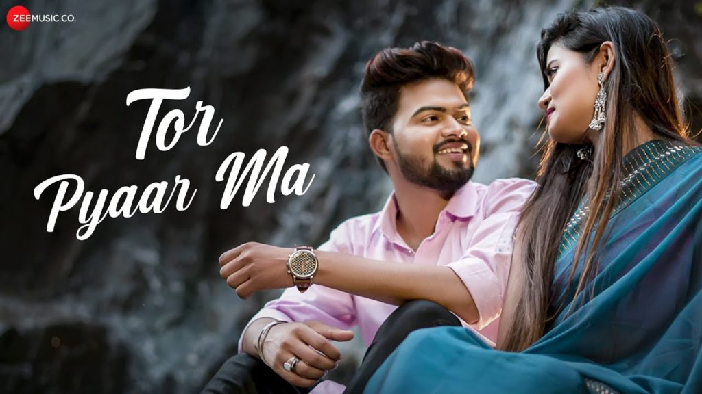 Tor Pyar Ma – (तोर प्यार म) Lyrics Chhattisgarhi Album Song Lyrics