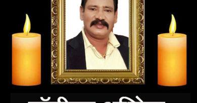 Aashish-Sendre