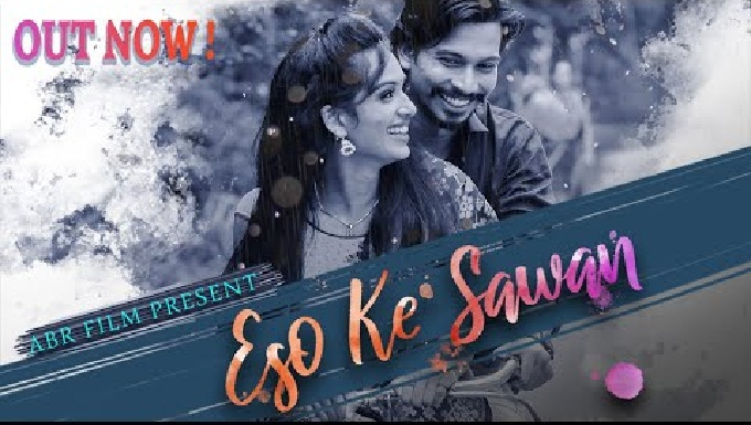 Eso Ke Sawan – Chhattisgarhi Album Video Song