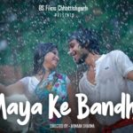 Maya Ke Bandhna