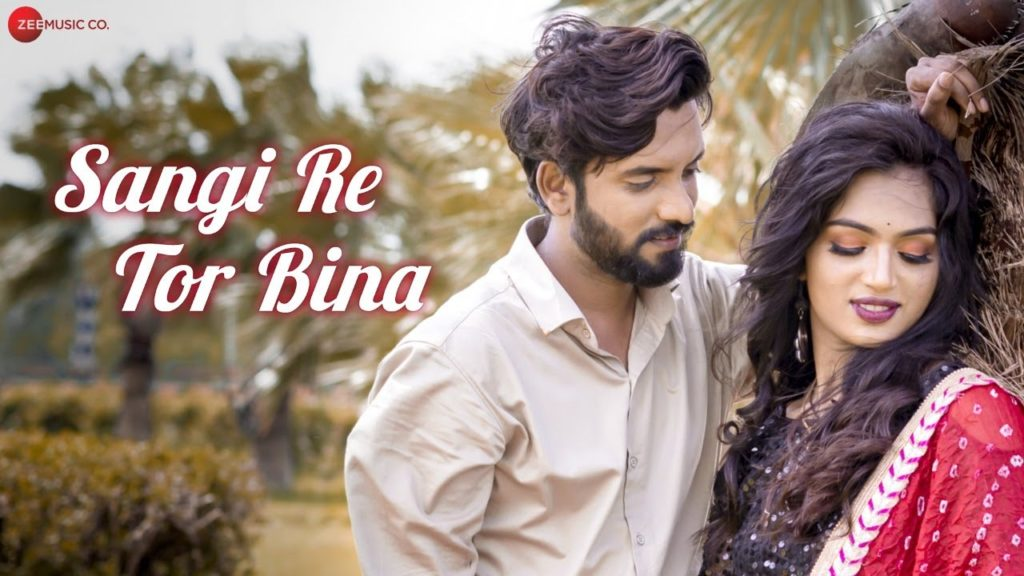 Sangi Re Tor Bina – Lyrics Chhattisgrhi Song