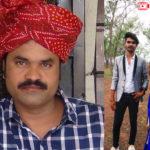 Shekhar Chauhan, Bhupesh Chauhan and Vaishnavi