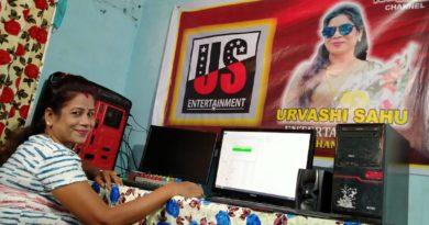 छॉलीवुड की चर्चित अभिनेत्री उर्वशी ने लांच किया खुद का 'इंटरटेनमेंट चैनल'