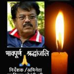 Vijay Mohanti