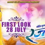 Rajni First Look