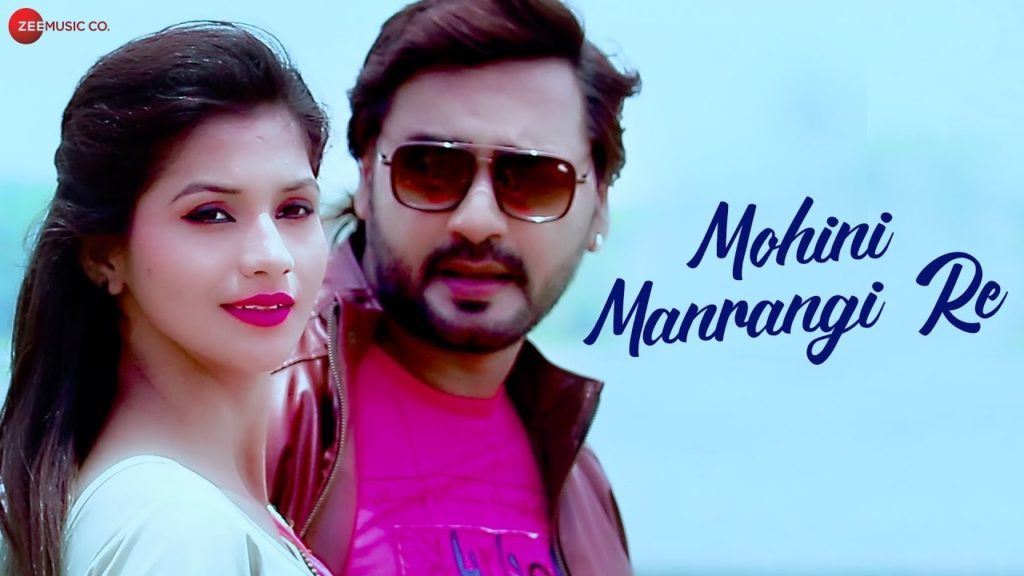 Mohini Manrangi Re – Chhattisgarhi Album Song