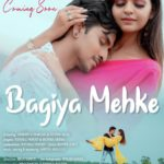 Bagiya Mahake