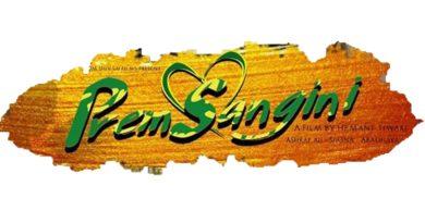 Prem-Sangini