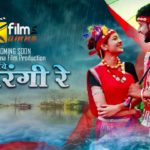 Saatrangi Re - Chhattisagrhi Album Song