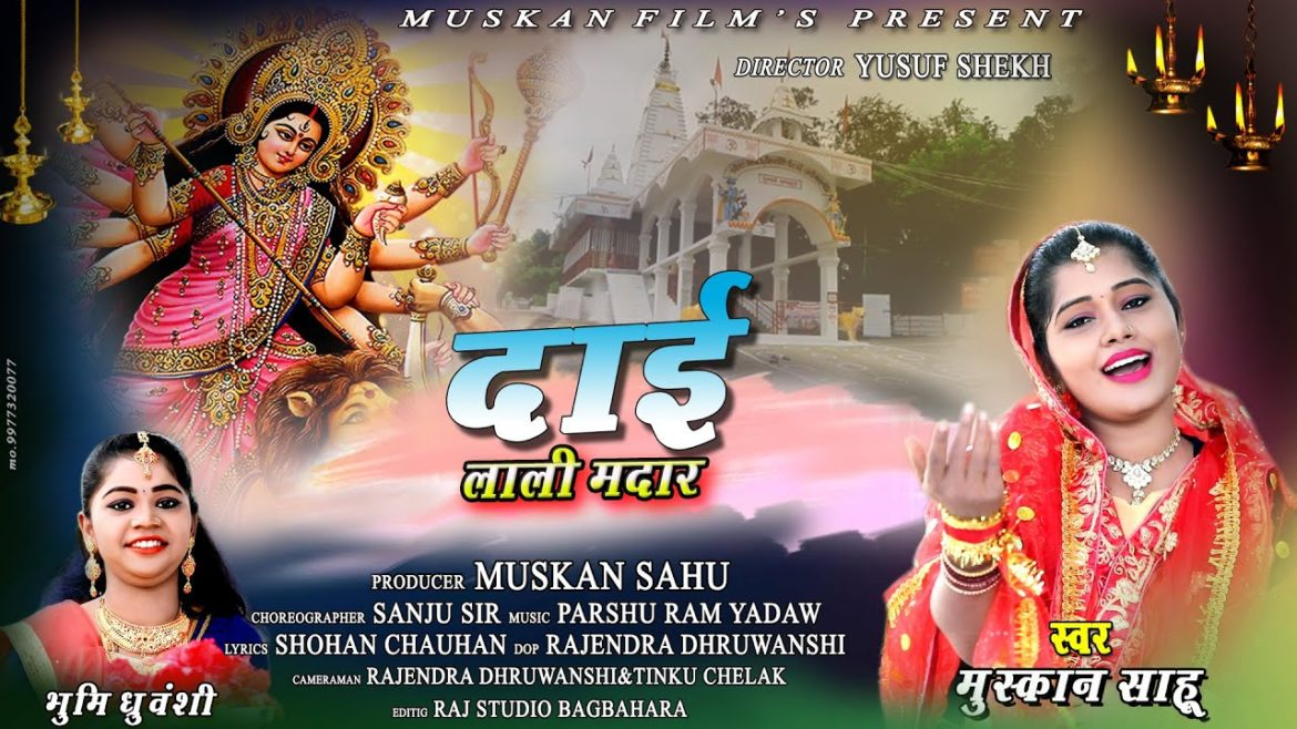 Dai Lali Mandar – Chhattisgarhi Jasget Albums Video Song